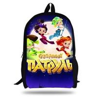 16inch Fantasy patrol Russian Girls Daily Backpack for Teenage Girls School Bags 3D Print Men Women Travel Bag School Backpack