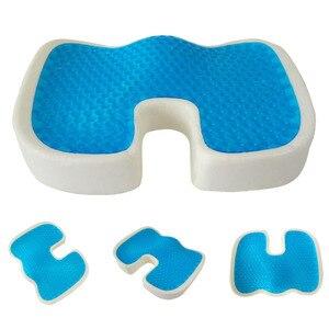 Image 5 - Cojín en forma de U para asiento de coche, almohadilla de incremento, fundas de espuma con memoria para asiento, almohadón grueso, soporte de aumento para coche, oficina, hogar