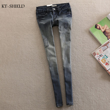 New Womens Skinny Low Waist Pencil Jean Pants Stretch Denim Pants woman Slim Multi-hole hole Patch Tide Jeans Trousers Plus Size