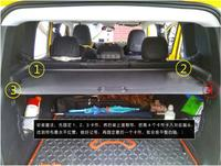 NEW Car Rear Trunk Security Shield Shade Cargo Cover For Jeep Renegade 2016 2017 2018 (Black, beige)