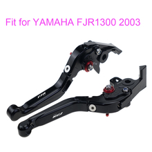 KODASKIN Left and Right  Folding Extendable Brake Clutch Levers for YAMAHA FJR1300 2003