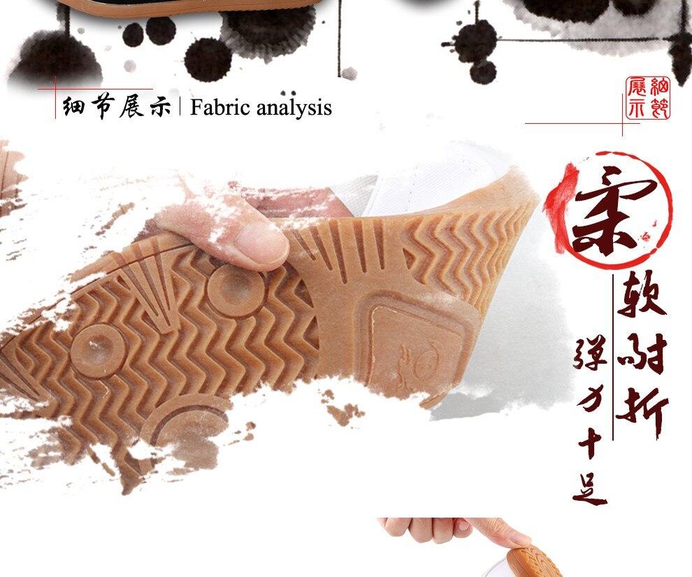 lona chinês kung fu wing chun sapatos