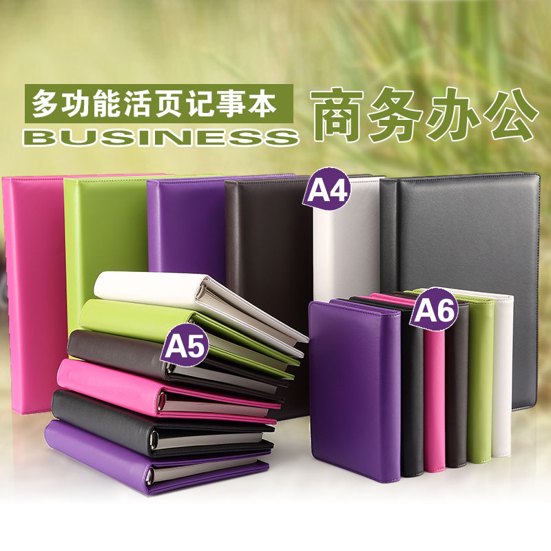 High End Business Notebook Binder Volume Desktop Folder A4a5a6 Office  Supplies Multicolor On Aliexpress.com | Alibaba Group
