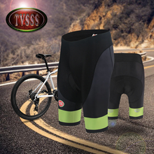 TVSSS Men's Cycling Tights & Pants MTB Sexy Tight Prints Trousers Sweatpants Elastic Slim Fitted Black Simple Bicycle Pants
