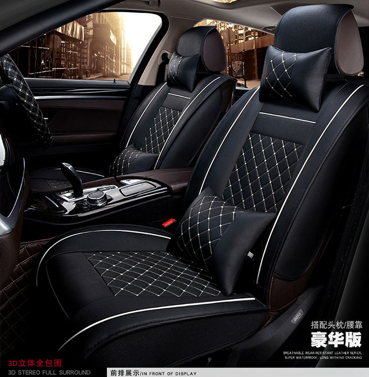 automobile cushion set car seat covers pu interior mat pad for agila vectra zafira astra gtc. Black Bedroom Furniture Sets. Home Design Ideas