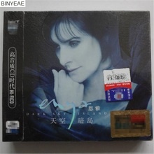 buy enya songs and get free shipping on aliexpress com