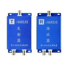 กล้องวงจรปิด 2ch สาย Coaxial Video Multiplexer Adder Video Converter/เกียร์ภูมิคุ้มกันที่มีสัญญาณ