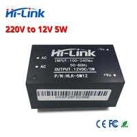 Kostenloser versand 2 teile/los HLK-5M12 220 V to12V 5 W smart home kompakte isoliert AC DC power module converter