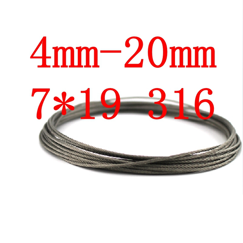 4mm-20mm customized 7*19 Stainless Steel Wire Rope 7 x 19 Marine Seaworthy Grade SS 316