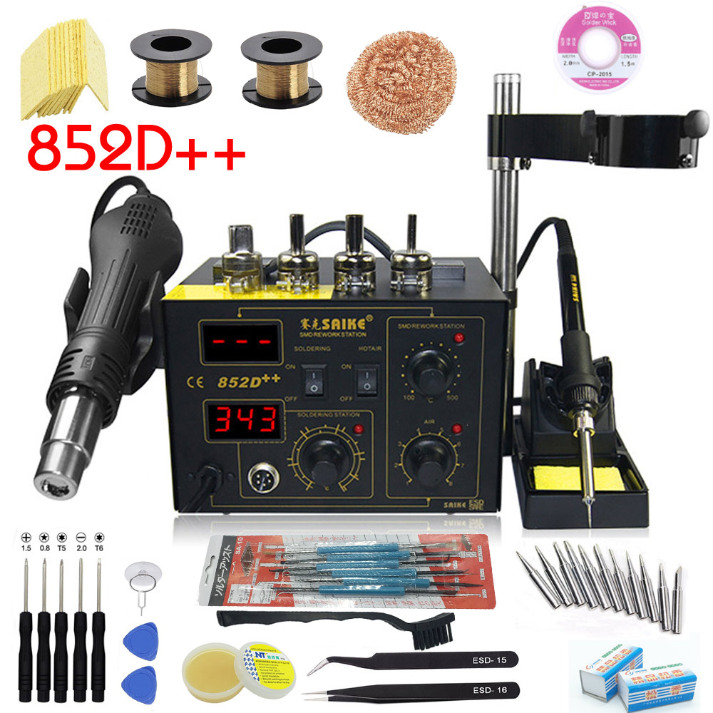 220V/110V Saike 852D++ Hot Air Rework Station soldering station BGA De Soldering 2 in 1 with Supply Air Gun Rack and gifts|station soldering station|rework station soldering|soldering station - title=
