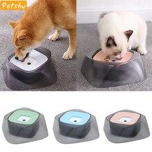 Petshy Dog Cat Drinking Bowls Floating Anti Splashing Not Wetting Mouth Pet Water Feeder Plastic Portable Feeding Bowl