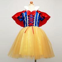 2-12 Años Fantasia Snow White Girl Vestido de Los Niños de Halloween Cosplay Vestidos de Partido de Las Muchachas Cabritos de la Ropa de Navidad de Cumpleaños vestido