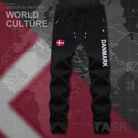 Denmark Danish Danmark DK DNK Mens Pants Joggers Jumpsuit Sweatpants Track Sweat Fitness Fleece Tactical Casual