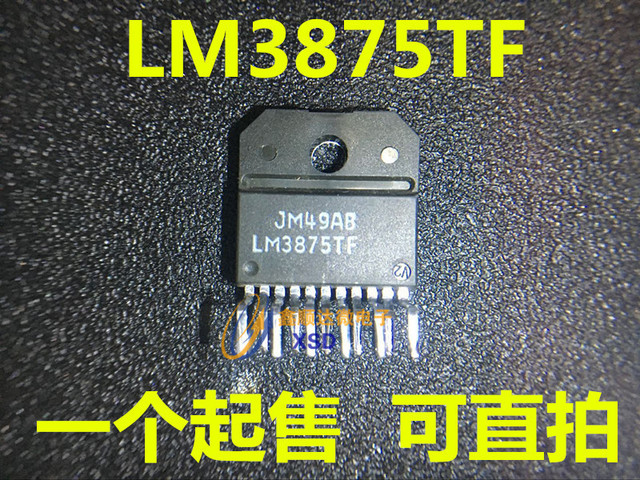 Free Shipping 5pcs/lot LM3875TF LM3875 ZIP 15 New original stock