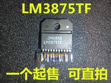 Ücretsiz kargo 5 adet/grup LM3875TF LM3875 ZIP 15 yeni orijinal stok