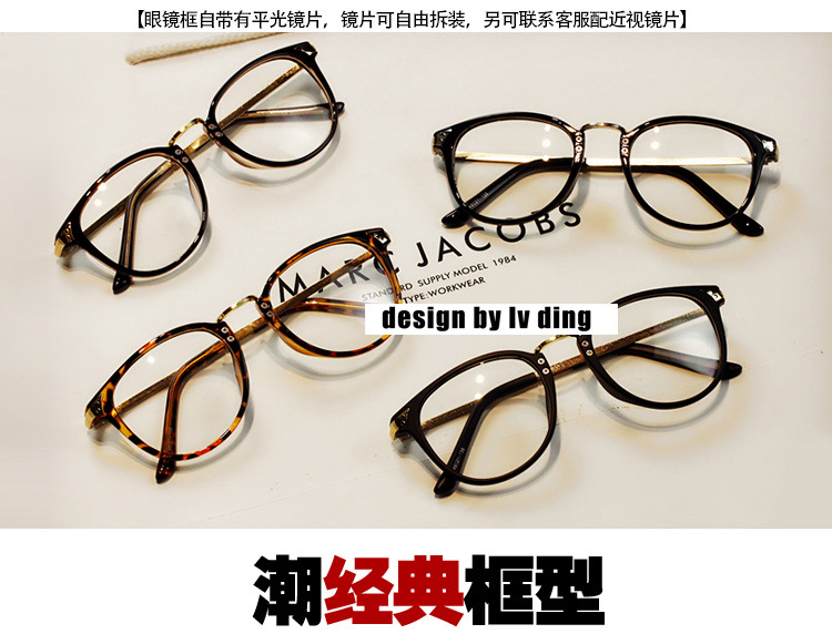 aliexpresscom buy 2015 new original women sunglasses oculos de sol feminino of hipster glasses frames retro metal legs student eyeglasses from reliable