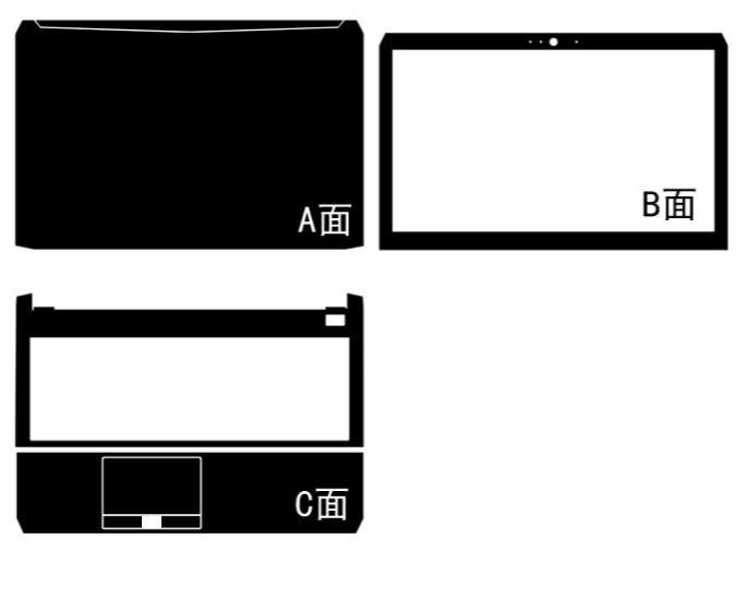 Special laptop Carbon fiber Skin Cover guard For Lenovo Ideapad 300 15 15.6-Inch