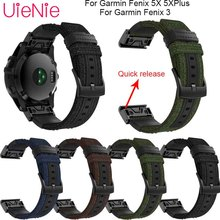 26mm Quick release strap For Garmin Fenix 5X/5XPLUS smart watch replacement wristband 3 bracelet accessories