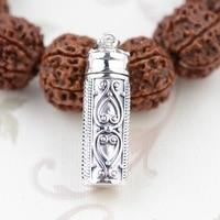 Gawu box S925 silver pendant wholesale Silver Antique Style six words Shurangama MANTRA Pendant