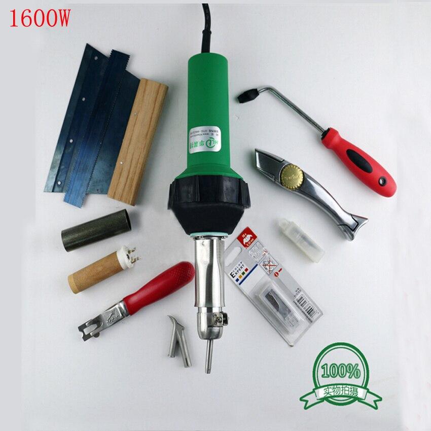 High Quality Hot Air Hand Tool Flooring Kit / Vinyl Welding Kit 110V -230V 1600W
