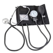 New Household Upper Arm Blood Pressure Meter Cuff Stethoscope Sphygmomanometer Kit Portable Medical Measurement Health Care