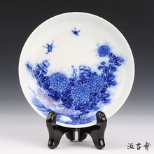 ZGJGZ Jingdezhen ceramic cups and hand-painted blue white flying saucer from chrysanthemum