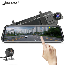 цена на Jansite 10 inches Touch Screen 1080P Car DVR Dash camera Dual Lens Auto Camera Video Recorder Rearview mirror with Backup camera
