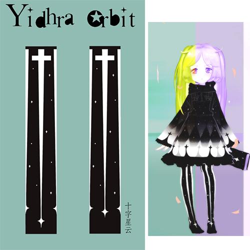Princesa meias lolita doce japonês original cruz nebulosa joelho meias GXW31