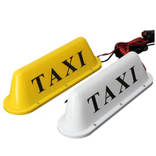 Magnetic LED Taxi Sign Light Car Roof Warning Lamp with Cigarette Charger for 12V Vehicles 10 5 car sign light diy led lyft taxi cab sign roof top topper car bright light uber purple with car charger cigarette lighter