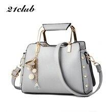 21club brand women solid ornaments totes small rivet shell handbag hotsale ladies party purse messenger shoulder