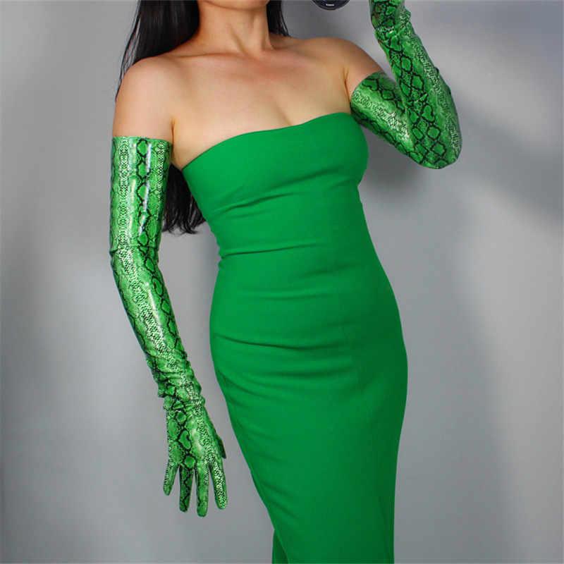 ヘビ皮エクストラロング手袋女性 70 センチメートルパテントレザー肘エミュレーション革 Pu 動物緑ヘビ p91-9