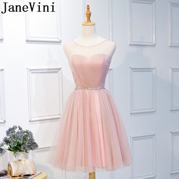 JaneVini 2018 Pink Short Bridesmaid Dresses Girls Sleeveless Tulle Wedding Guest Party Dress Beaded Waist Maid of Honor Gown