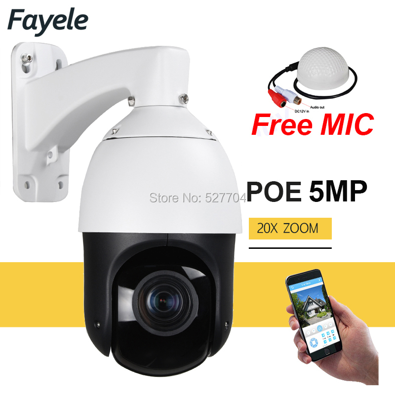 En plein air Sécurité H.265 H.264 POE 5MP IP PTZ Caméra 5 Mégapixels Pan Tilt IR 30X Zoom W/Audio Microphone ONVIF P2P Mobile Voir