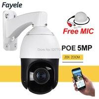 Outdoor Security H.265 H.264 POE 5MP IP PTZ Camera 5 Megapixels Pan Tilt IR 30X Zoom W/ Audio Microphone ONVIF P2P Mobile View