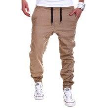 Повседневное Для мужчин Брюки для девочек карман хип-хоп штаны-шаровары 2017 бренд мужской Мотобрюки однотонные штаны Треники плюс Размеры