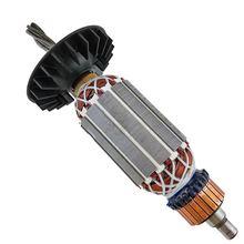 220V/240V GBH 2 24 DRE armatür Rotor çapa için yedek BOSCH GBH2 24 GBH2 24GBH 2 24DRE döner çekiç yedek parça 5 diş