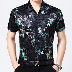 Neue Männer der Kurzen Ärmeln Silk Shirts, Sommer Casual Drucke, 95% Silk Satin Shirts, männer Halbarm Tops.