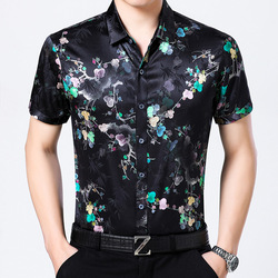 New Men's Short Sleeved Silk Shirts, Summer Casual Prints, 95% Silk Satin Shirts, Men's Half Sleeves Tops.