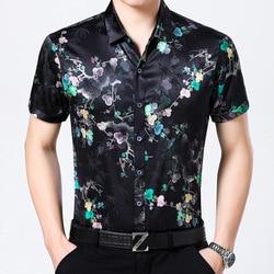 Nuevas camisas de manga corta de seda para hombres, estampados casuales de verano, camisas de satén 95% de seda, camisetas de media manga para hombres.
