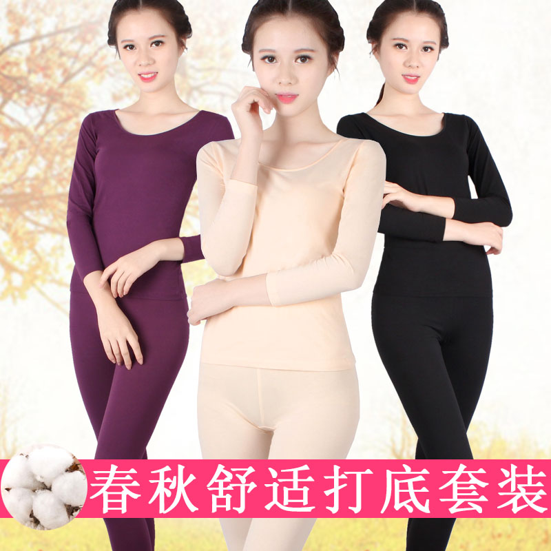 Long Johns Lady Thin Cotton Sweater Girl Body Sexy Thermal Underwear Sets Female Backing Pants Suit Jacket Women Spring Autumn