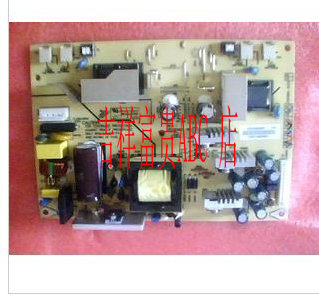 Free Shipping>Original FSP FSP065-3L03 power board 3BS01882 GP pressure plate-Original 100% Tested Working free shipping tpv 2036 power board 715g2892 2 3 pressure plate original 100% tested working