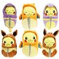 25 cm Kawaii Cosplay Pikachu Charizard Ekans Sleeping Bag Cartoon Pikachu Eevee Plush Doll Juguetes Para Niños
