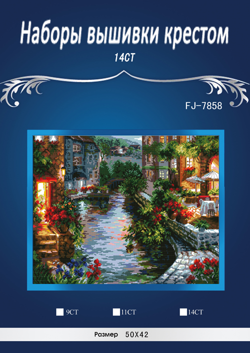 N1x50 Waterfront home,Counted Cross Stitch 14CT Cross Stitch Sets Wholesale cartoon Cross-stitch Kits Embroidery Needlework image