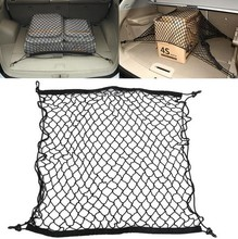 Dla Hyundai Creta IX25 IX35 I30 i40 Tucson Solaris Santa Fe przechowywanie bagażu w bagażniku samochodowym Cargo organizer nylonowa elastyczna siatka netto