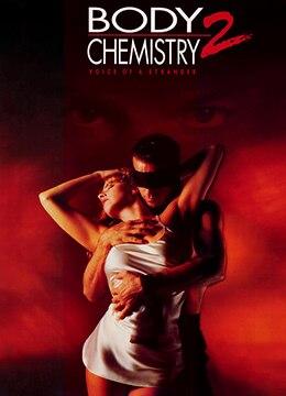 《战栗情狂》1992年美国惊悚电影在线观看