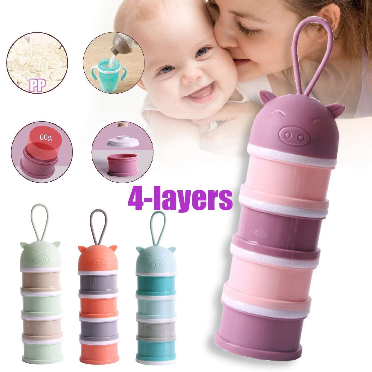 4 Layer Cute Style Portable Baby Food Storage Box Essential Cereal Cartoon Milk Powder Boxes Toddle Kids Formula Milk Container