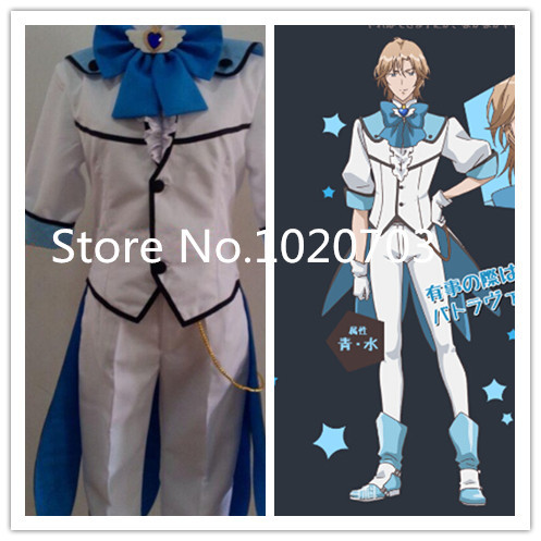 Cute High Earth Defense Club Love! En Yufuin fighting clothes Cosplay  Costume