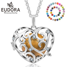 Eudora Copper 20mm Harmony Bola Ball Heart Crystal CZ Locket Cage Pendant fit Chime Necklace For Pregnancy Women K208N20