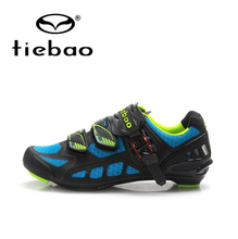Tiebao Men Cycling Shoes Road Bike Bicycle Shoes Professional Athletic Self Lock Shoes bicicleta Zapatillas sapatilha Ciclismo