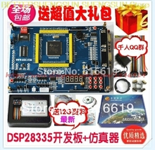 цена Free shipping DSP28335 development board  TMS320F28335  DSP learning board  00IC ZQ28335 development board онлайн в 2017 году